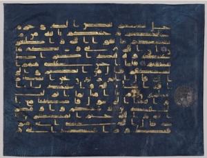 Ink,-Silk_Leaf-of-a-Quran_MFA,-Boston-450x344